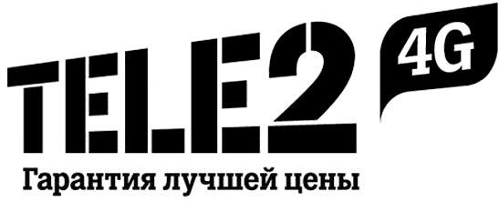 Tele2 – Полезные номера Теле2 – USSD-команды, коды и короткие сервисные комбинации оператора