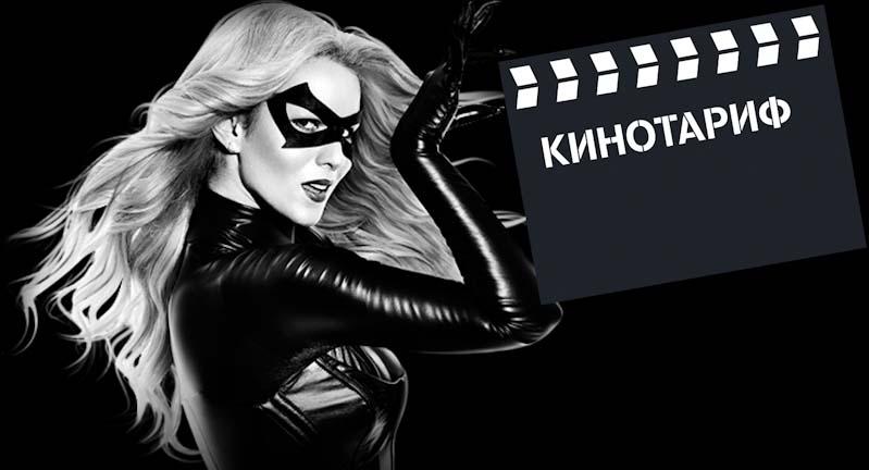 Tele2 – «Кинотариф Мой Онлайн» – 40 ГБ трафика + подписка на кино-сервис Wink – Как подключить и перейти на кино-тариф Теле2
